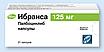 Ибранса Ibrance (Палбоциклиб Palbociclib) 100 мг, 125 мг №21 капс., фото 2