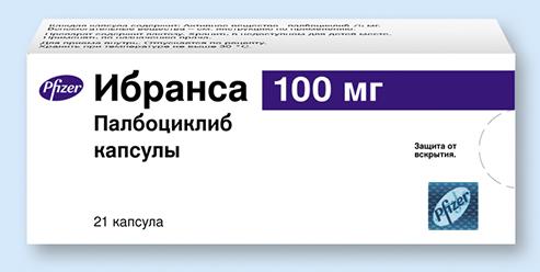 Ибранса Ibrance (Палбоциклиб Palbociclib) 100 мг, 125 мг №21 капс.