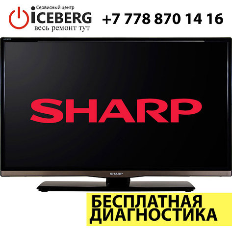 Ремонт телевизоров SHARP, фото 2