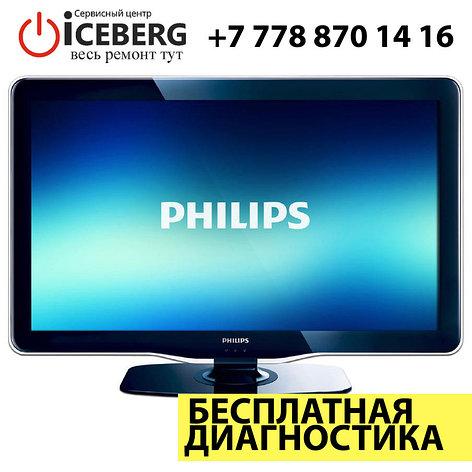Ремонт телевизоров PHILIPS, фото 2