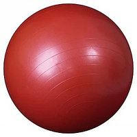 Гимнастический мяч  (Фитбол) 75 гладкий PRO, фото 1