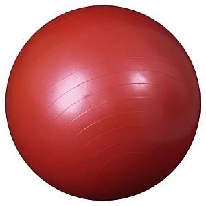 Гимнастический мяч (Фитбол) 75 гладкий PRO - фото 1