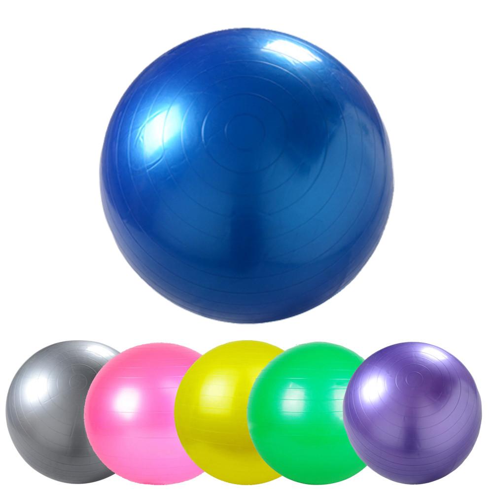 Гимнастический мяч (Фитбол) 75 гладкий PRO - фото 4