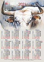 Настенный календарь-плакат РК на 2021 год (Бык)