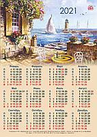 Настенный календарь-плакат РК на 2021 год (Кафе у моря)