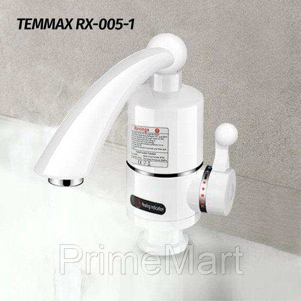 АКЦИЯ! Кран ВодонагревательTEMMAX RX-005-1 электрический для быстрого нагрево воды. Гарантия!