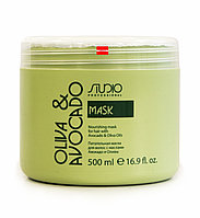 Маска увлажняющая для волос 500мл с маслами авокадо и оливы линии Kapous Studio Professional