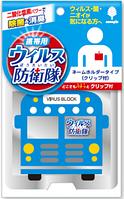 """Блокатор вирусов """"Air Doctor - Bus"""