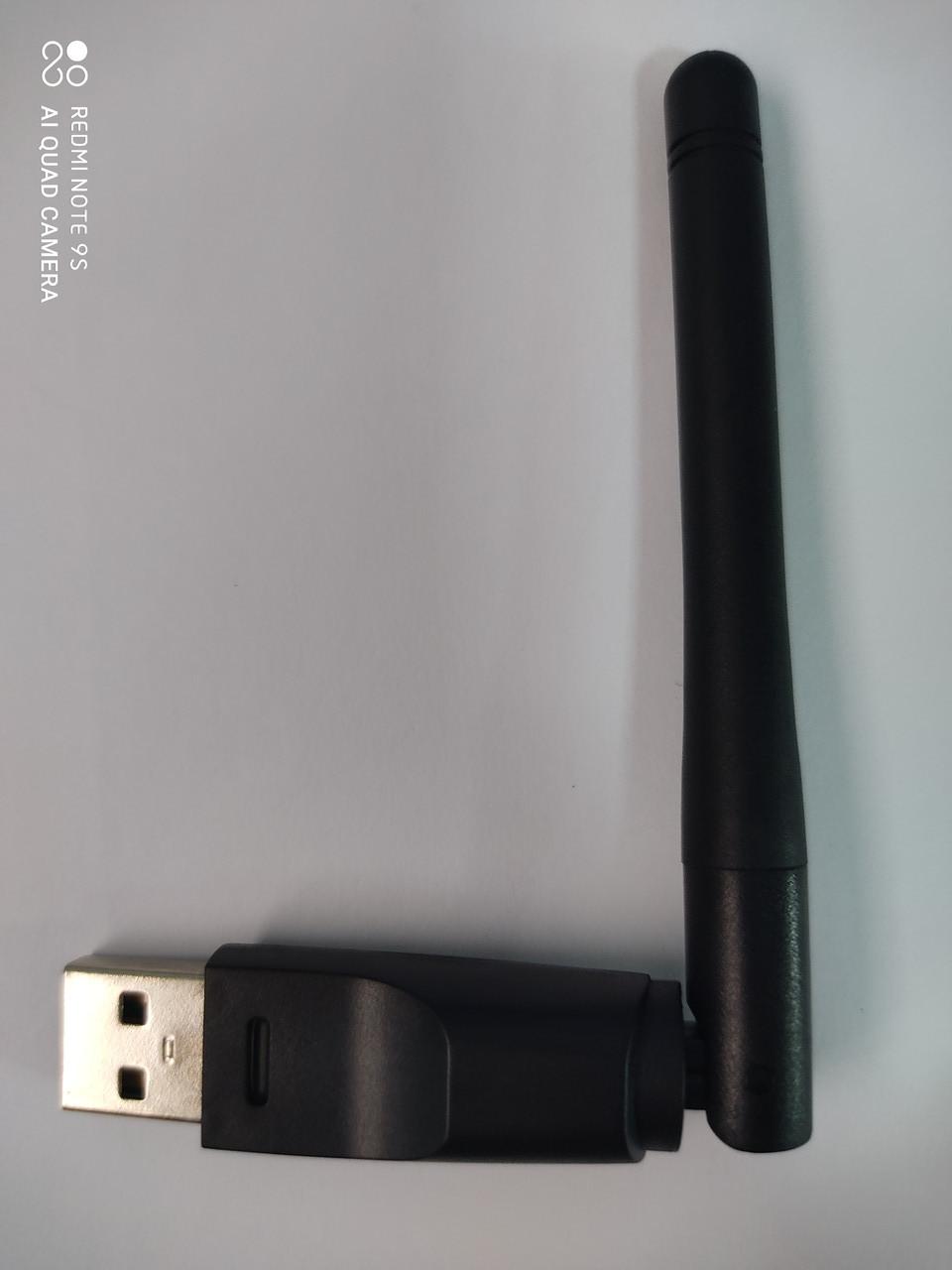 USB Wi-Fi адаптер W 112