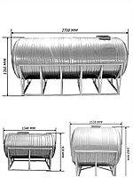 Горизонтальная емкость для воды 500 литров из нержавейки