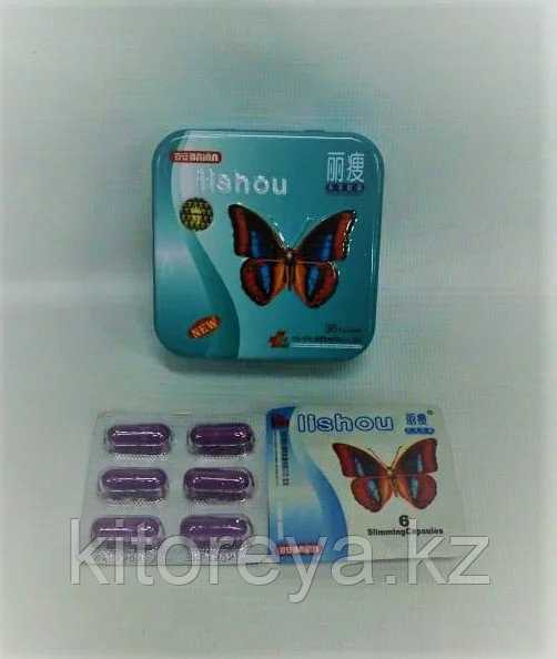 Lishou ( Лишоу ) металлическая упаковка