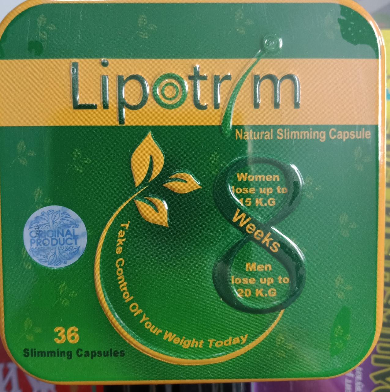 Липотрим (Lipotrim) капсулы для похудения в железной упаковке