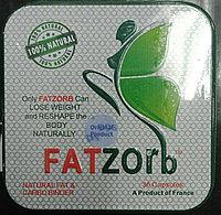 Fatzorb - средство для похудения 36 капсул в железной упаковке