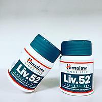 Лив.52 (Liv.52, Himalaya) - для восстановления функции печени, при заболеваниях органов ЖКТ, 100 таб