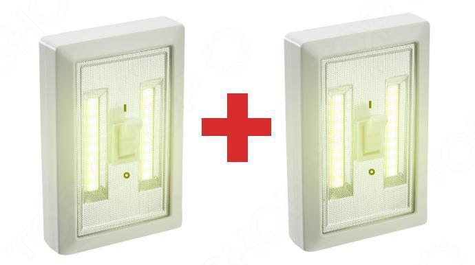 Компактные беспроводные светильники 2 шт. С Днем Автомобилиста!