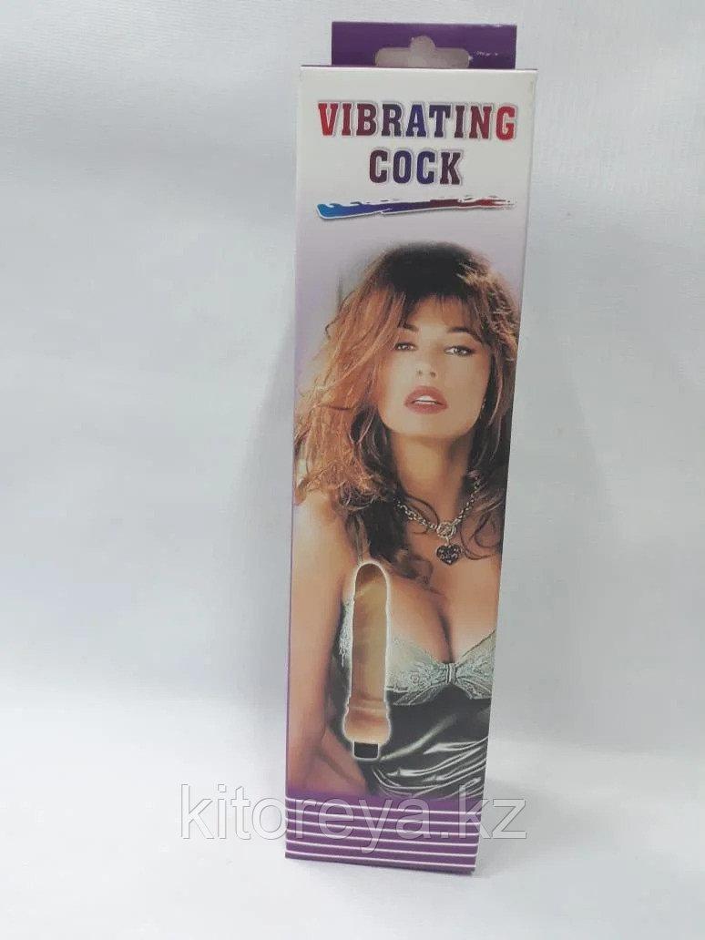 Vibrating Cock ( Вибратор )