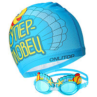 Очки шапка для плавания детские супер пловец