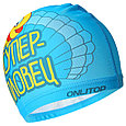 Очки  шапка для плавания детские  супер пловец, фото 3