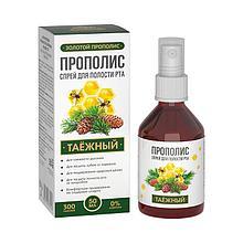 Прополис-спрей «Таёжный» (безалкогольный), 50мл