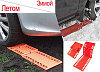 Антипробуксовочные ленты Type grip tracks. С Днем Автомобилиста!, фото 3