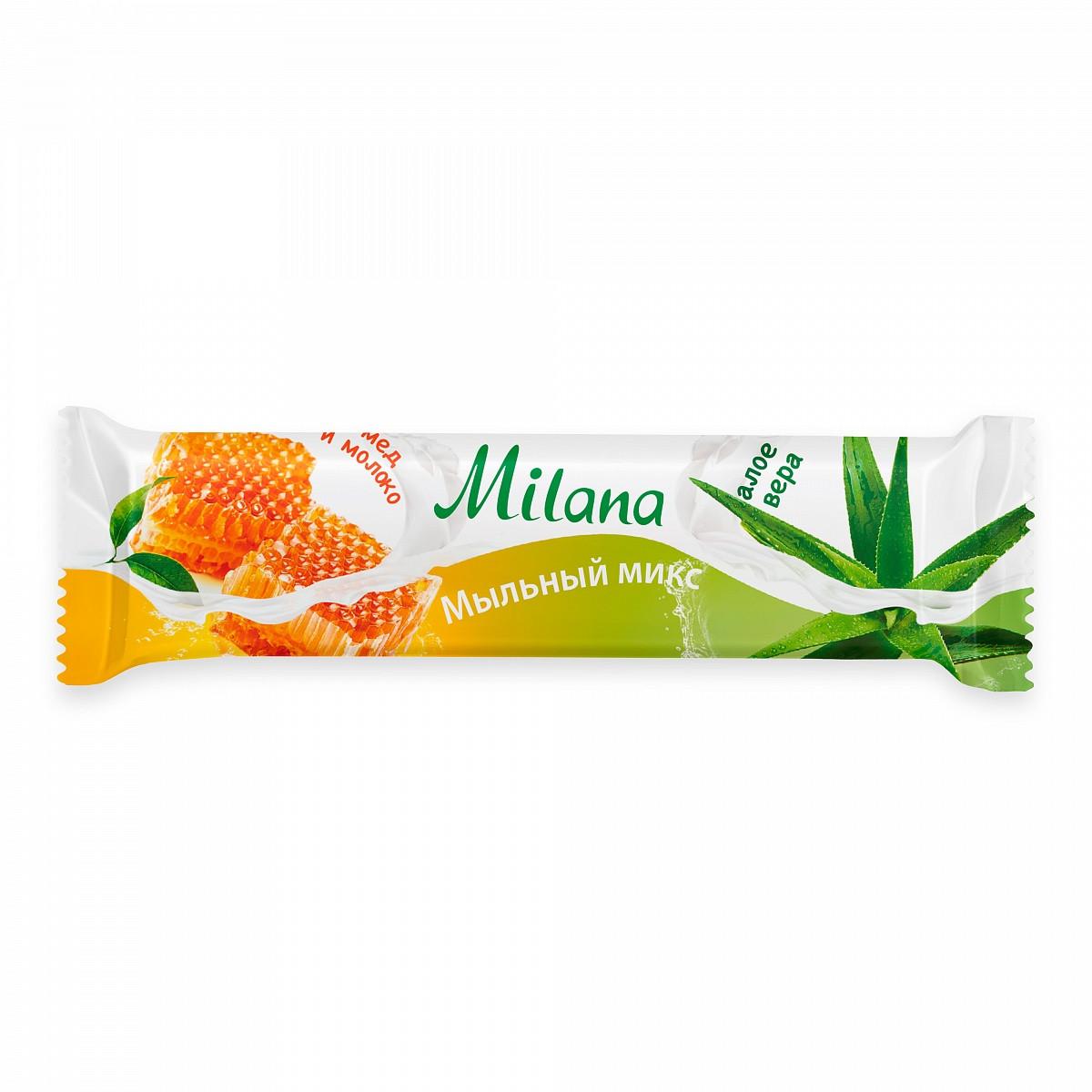 Мыло туалетное Milana мыльный микс молоко и мед & алое вера