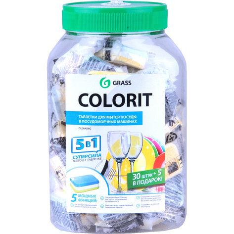 Таблетки для посудомоечных машин Colorit 5в1  , фото 2