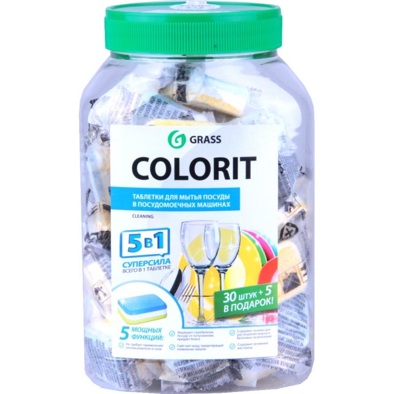 Таблетки для посудомоечных машин Colorit 5в1