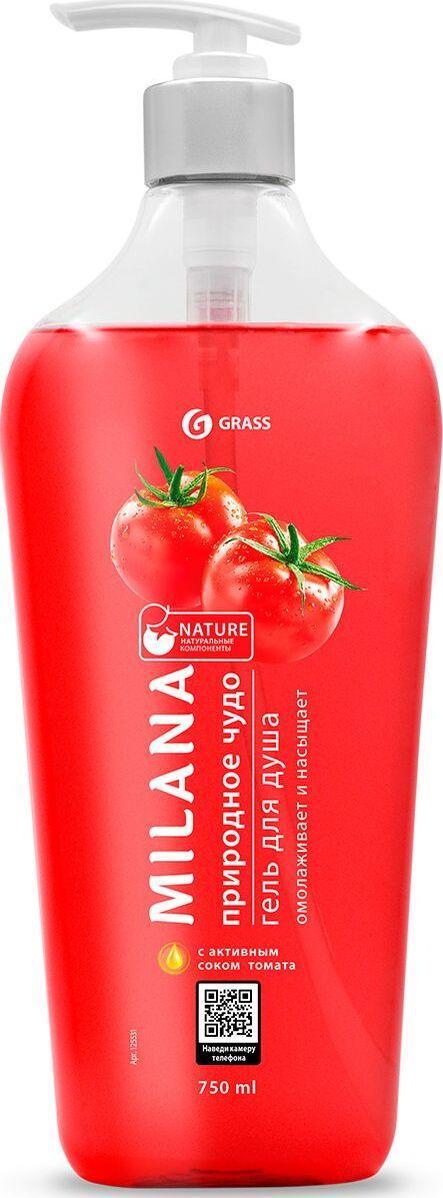 Milana гель для душа Природное чудо с активным соком томата