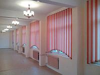 Вертикальные жалюзи (шторы) от производителя