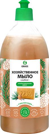 Мыло жидкое хозяйственное с маслом кедра, фото 2