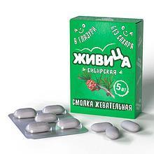 Смолка «Живица Сибирская»  без сахара, 5таб по 0,8гр