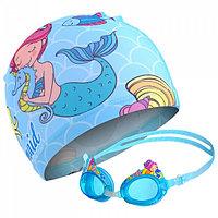 Очки  шапочка для бассейна детские  русалочка