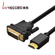 Кабель-конвертер DVI-D - HDMI VEGGIEG 1.5 м