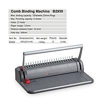 Переплётная машина COMIX B2950