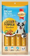 SmartHeart® кремовое лакомство для собак, с курицей и тыквой, 60 г. (упаковка 4 шт. по 15 г.)