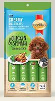 SmartHeart® кремовое лакомство для собак, с курицей и шпинатом, 60 г. (упаковка 4 шт. по 15 г.)