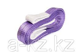 Строп текстильный СТП 0,5 т 2,0 м 30 мм