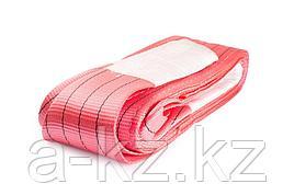 Строп текстильный СТП 5,0 т 10,0 м 145 мм