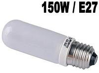 Лампа пилотного света Godox  150W E27