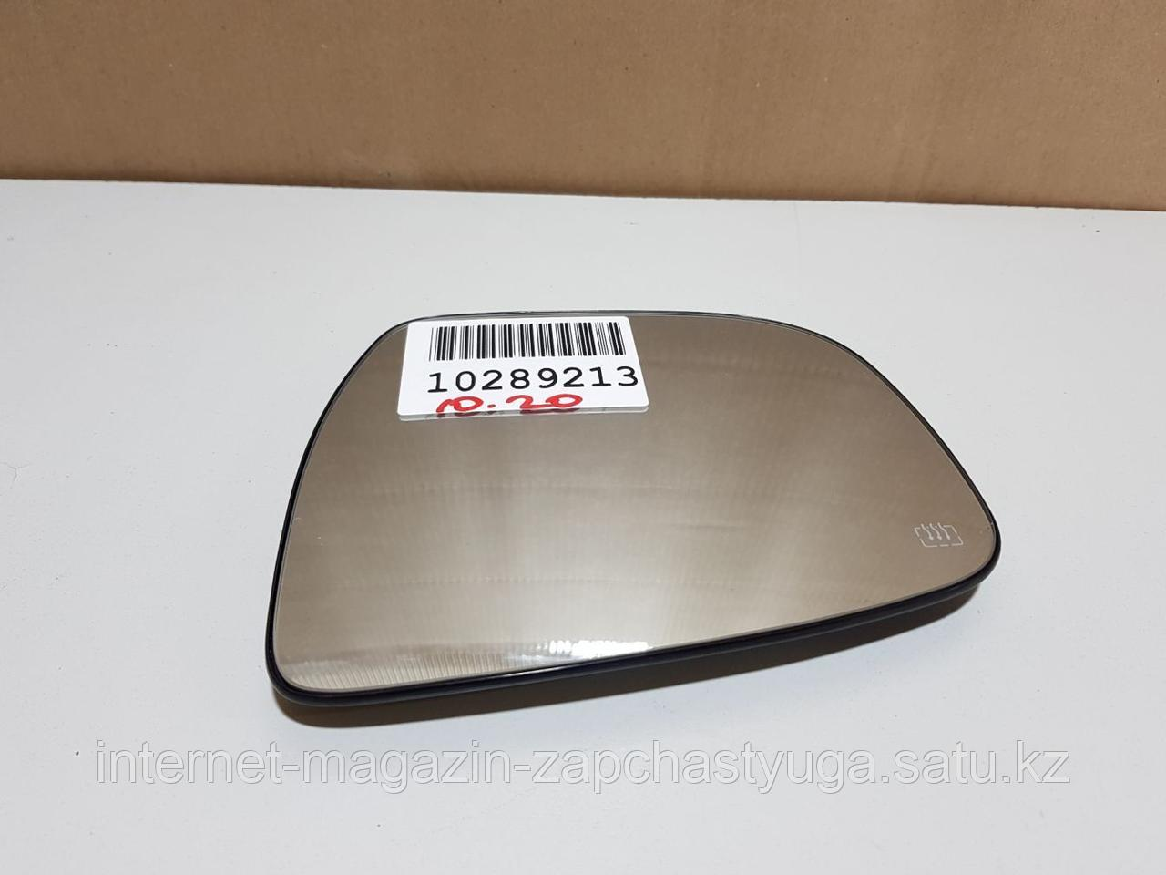 963664EA1A Зеркальный элемент левый для Nissan Qashqai J11E 2014- Б/У - фото 1