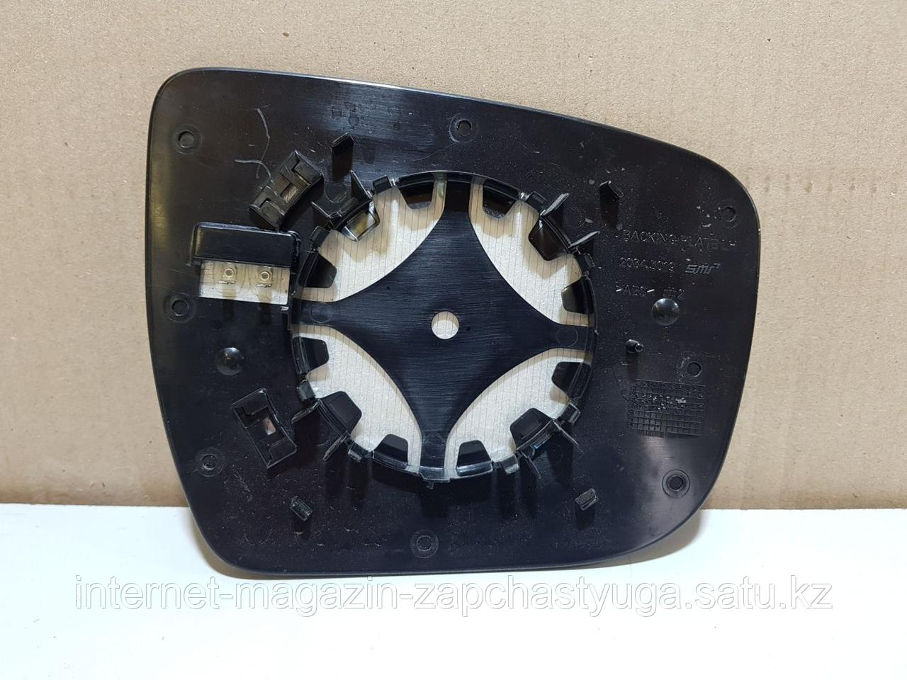 963664EA1A Зеркальный элемент левый для Nissan Qashqai J11E 2014- Б/У - фото 3