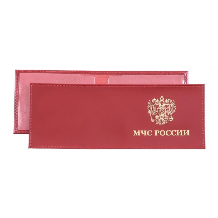 Обложка для удостоверения МЧС, цвет красный