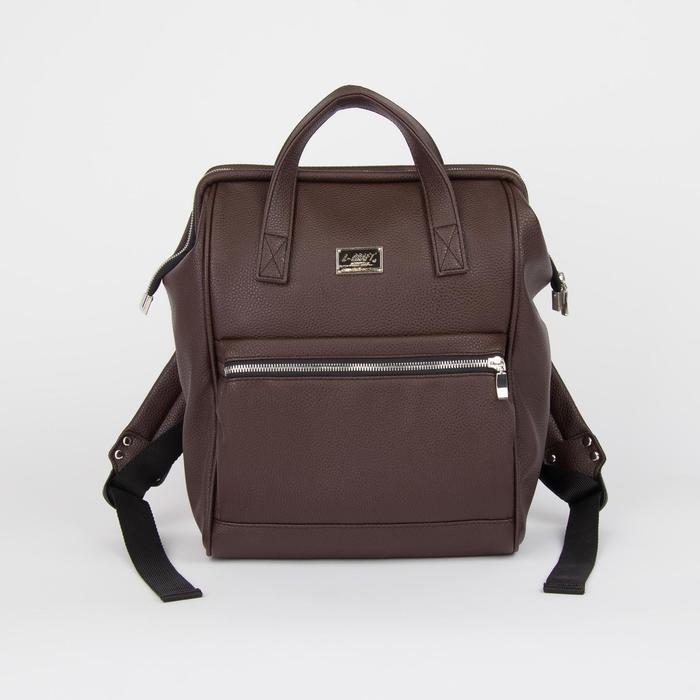 Сумка-рюкзак 1381.1С, 26*16*34, отд на молнии, н/карман, коричневый