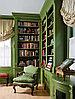"""Книжный шкаф """"Величество"""""""