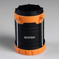 Фонарь кемпинговый 'ФОТОН' С-450, 3х1 Вт светодиода, питание 3хLR03 в комплекте
