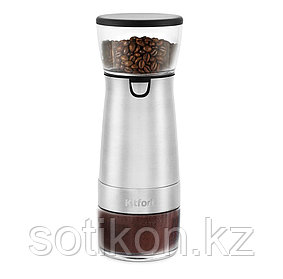 Кофемолка Kitfort KT-723 (жерновая)