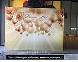 Широформатная печать, паучки, таблички, стенды, х-стойки, банеры в Алматы, фото 2