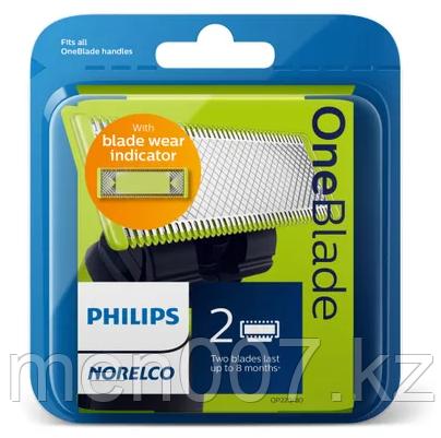 Сменное лезвие для электробритвы Philips Norelco OneBlade, 2 шт.