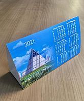 Календарь домик настольный на 2021 год. (Нур-Султан)
