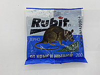 Рубит зоокумарин от крыс и мышей зерно, 200 г